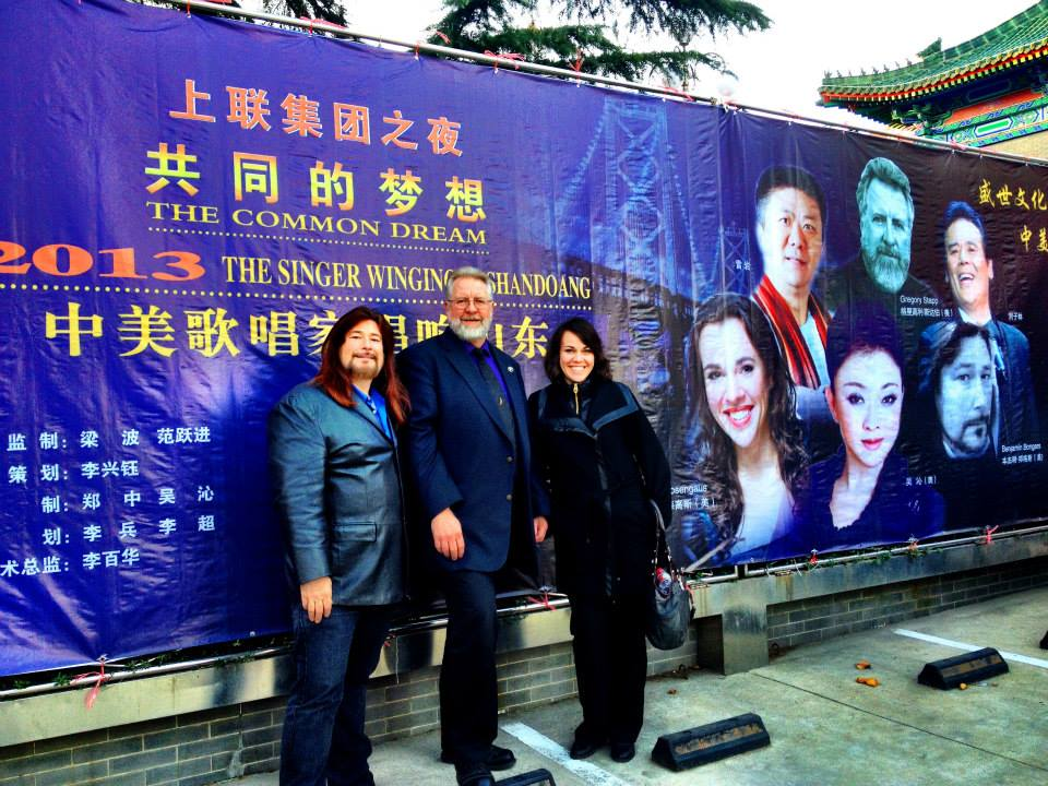 Ben Bongers and Friends in China